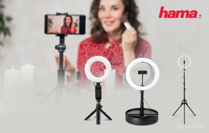 Hama выпустила специальные светильники для блогеров