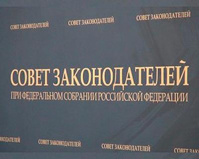 Законодательным скучая вздором...Николай Недоброво