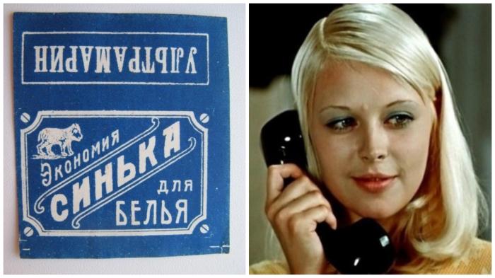 Советские красавицы не очень-то хотели быть жёлтыми блондинками...