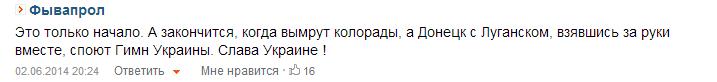 FireShot Screen Capture #133 - 'В результате взрыва в Луганской ОГА погибло 7 человек - боевик, взрыв, Луганск, сепаратизм, терроризм, жертвы, Диверсанты на Востоке Украины (02_06_14 20_19) « Политика Украины « Н