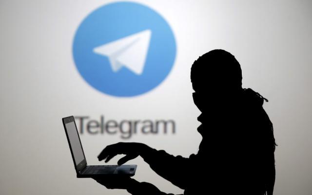 О чём молчит Телеграм