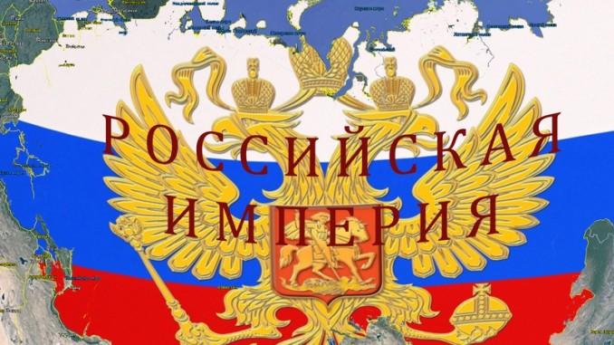 РФ повторяет ошибки Российск…