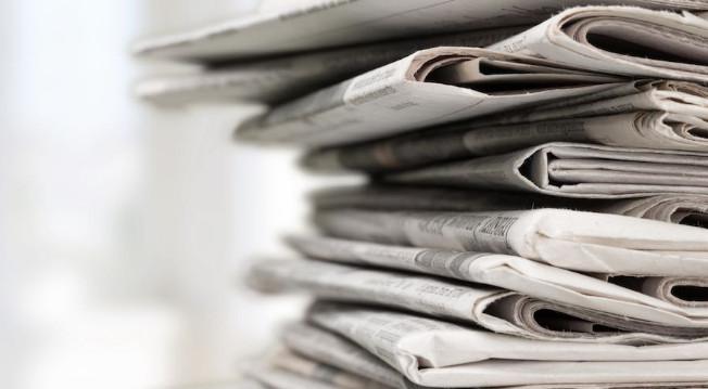 Американские СМИ: Евросоюз и Россия развалили Украину