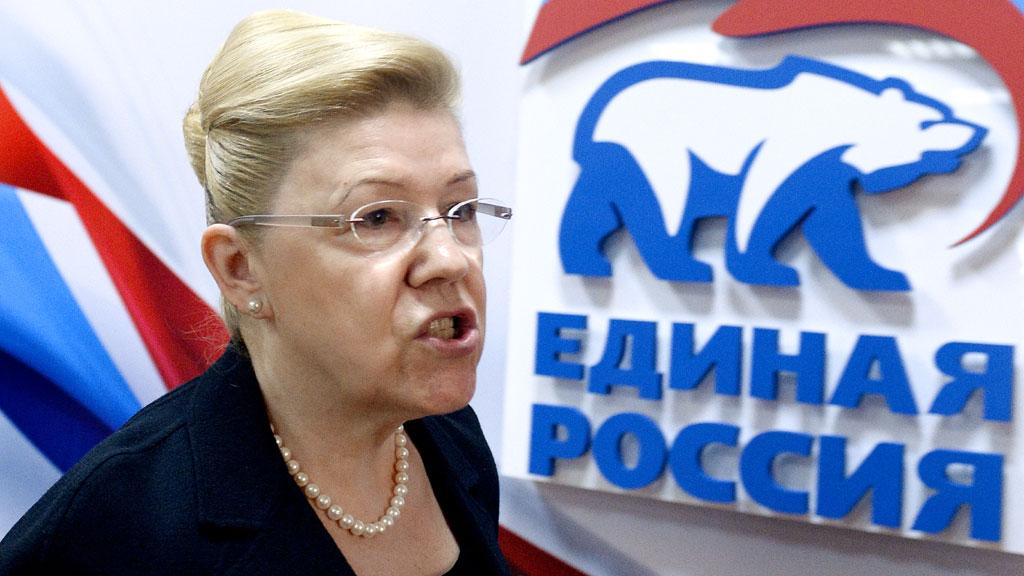 «Зачем рисковать своей судьбой и ставить под угрозу благополучие своей семьи?!»:Мизулина припугнула штрафами за участие в митинге Навального