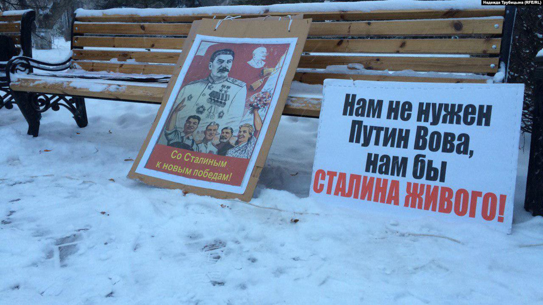 Россия – страна цветущего сталинизма