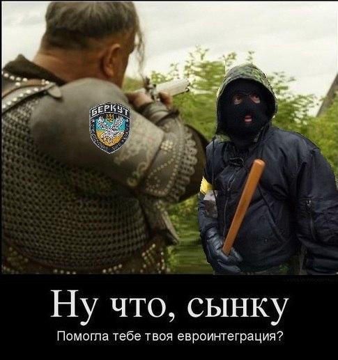 Украинцы это полонизированные русские геополитика,Идеология и патриотизм,история,казаки,Национальная идея,нацисты,россия,Русский мир - НОВОРОССИЯ,тайны,украина,украинство