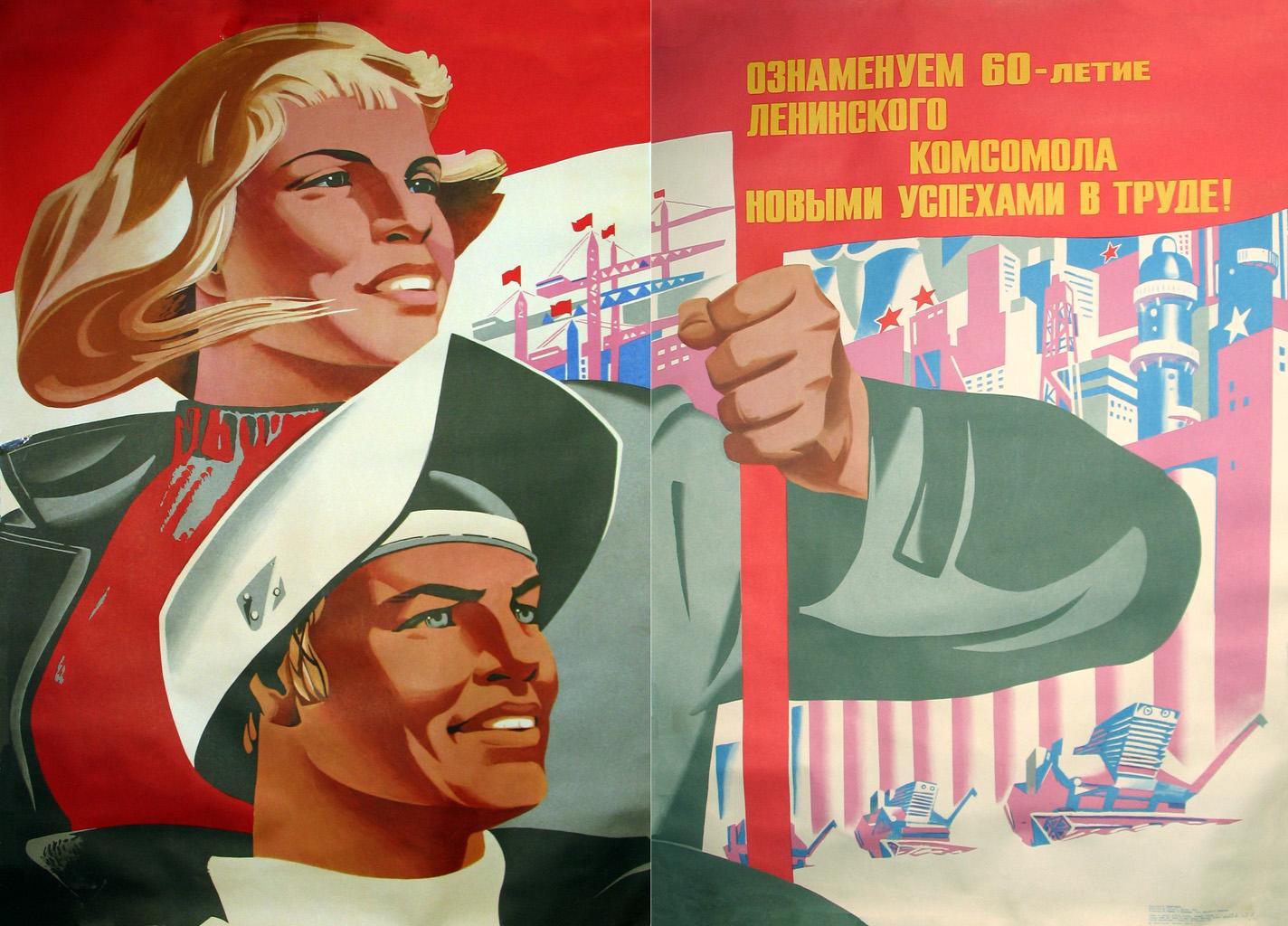 Картинки, советские картинки про работу прикольные с надписями матом