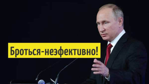 Почему в России нет смертной казни за коррупцию?