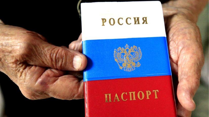 Румыния раздает паспорта украинцам направо и налево, но осуждает поступок Москвы для ЛДНР