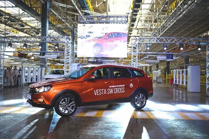 Началось серийное производство универсалов Lada Vesta