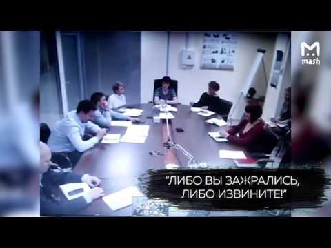 """""""Да вы зажрались! На 2000 рублей к вам из Москвы переедут!"""""""