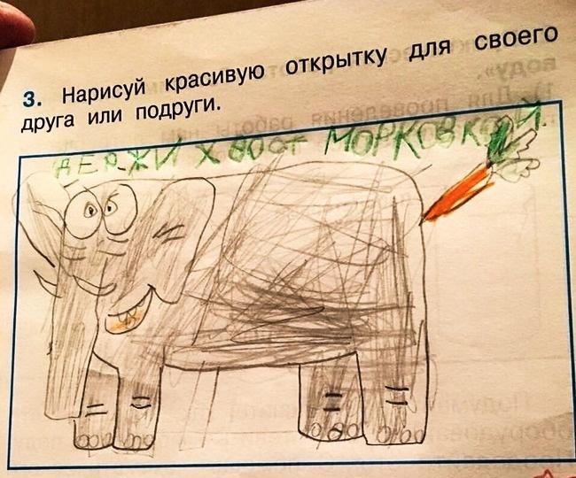 14 детских работ, при взгляд…