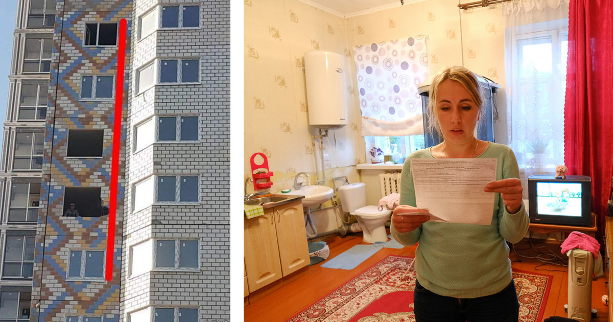 Никогда не покупайте квартиры в новостройках