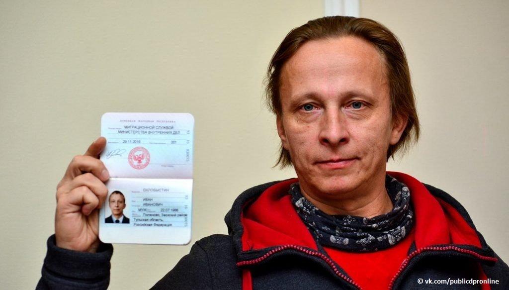 Иван Охлобыстин получил паспорт гражданина ДНР