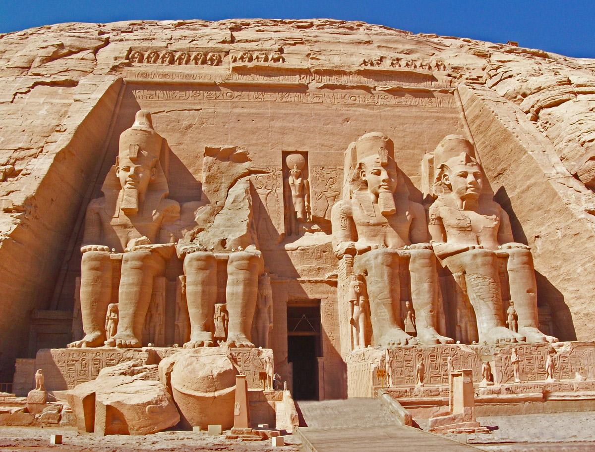 почему так называется Египет??
