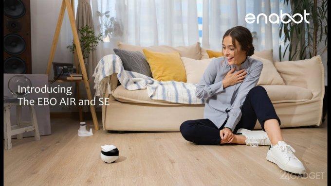 Домашний робот EBO проследит за ребенком и развлечет скучающего кота автоматика,будущее,бытовая техника,видео,гаджеты,роботы,техника,технологии,электроника