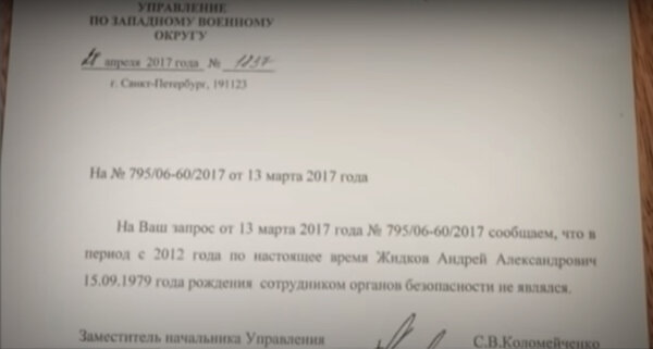 Полуряженый подполковник ФСБ набрал 15 тыс. бойцов: Куда ведет фальшь? новости,события