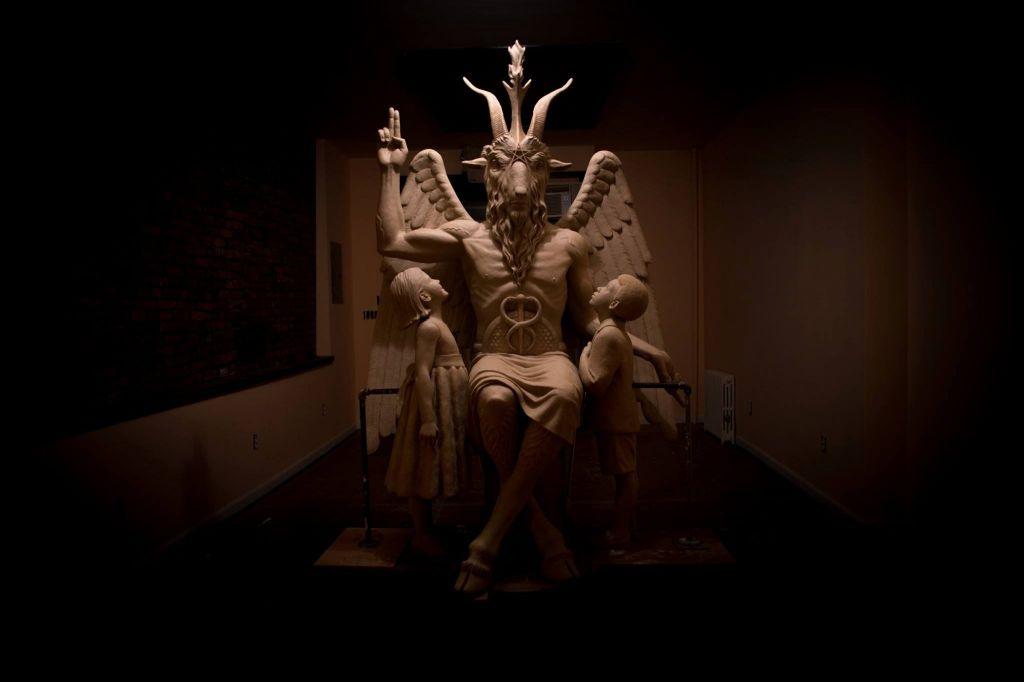 Храм Дьявола