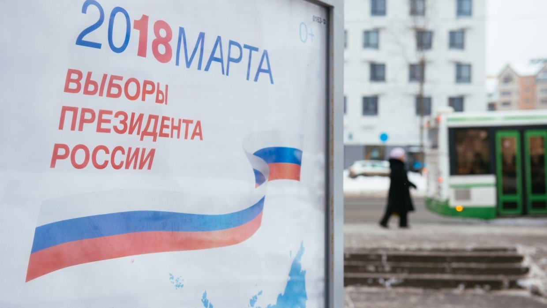 Выборы-2018: более трех тонн гречневой каши приготовили для избирателей в Кузбассе
