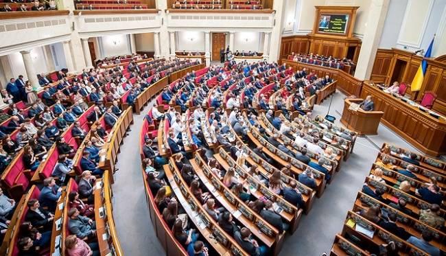Верховная Рада «пошла на попятную» в вопросе признания выборов в России
