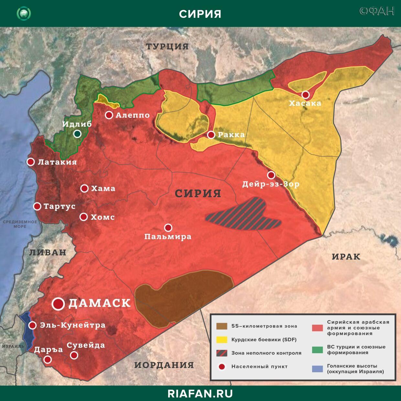 Последние новости Сирии. Сегодня 26 апреля 2020: в стране скоро не останется террористов сирия