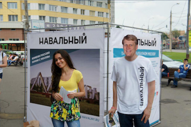 """""""А вдруг Путин отступит?"""" - …"""