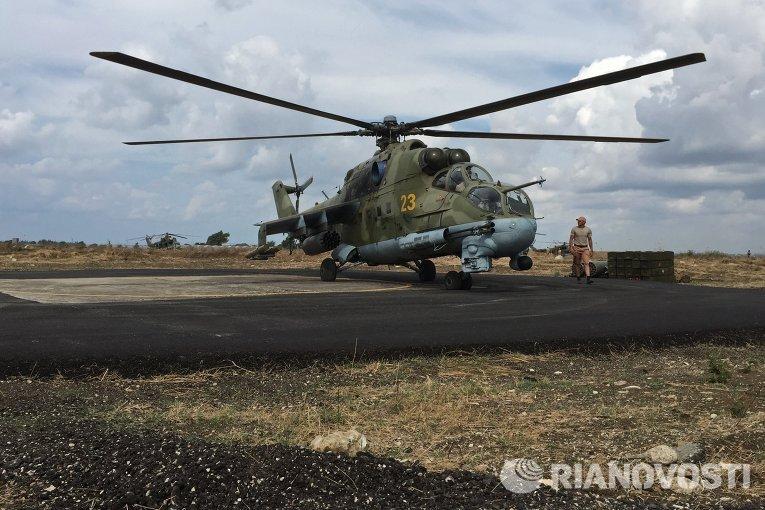Опыт боевого применения российских вертолетов в Сирии: анализ французской армии