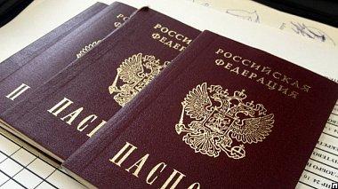 Украинцы, получившие российское гражданство, потеряют пенсии новости,события,политика