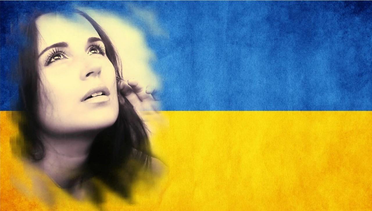 Если ты патриот Украины....