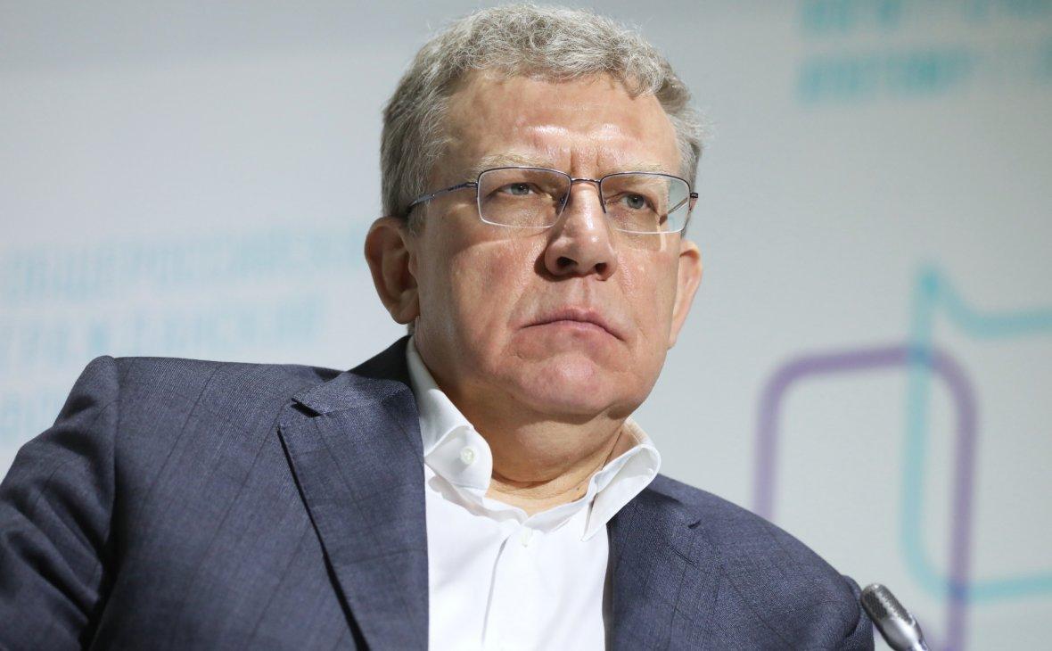 Кудрин назвал очень слабыми электронные базы российских министерств