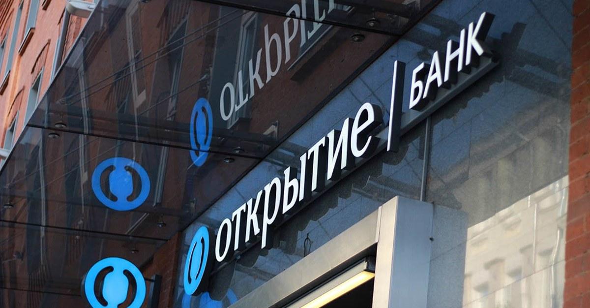 Центробанк объединит «Бинбанк» и «ФК Открытие»
