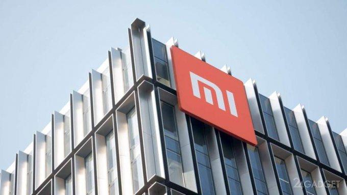 Xiaomi уберут из «черного списка» Минобороны США