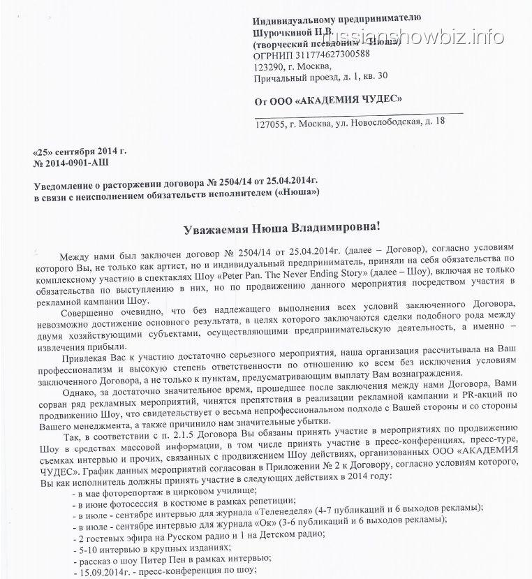 http://mtdata.ru/u3/photoB9AF/20318347189-0/original.jpg