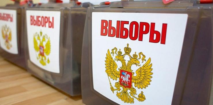 Выборы в России! Почему тайн…