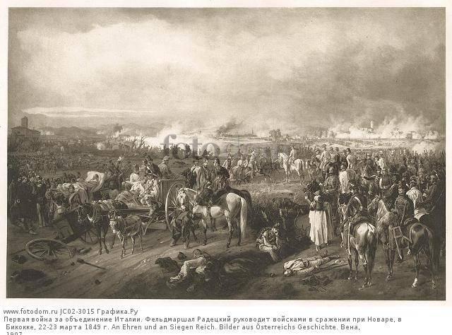 Граф Радецкий. Чешский герой Австрийской империи история