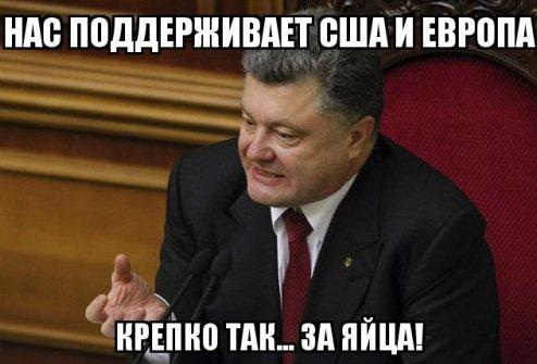 Донецк – перипетии желто-голубой «политики» и просто жизнь