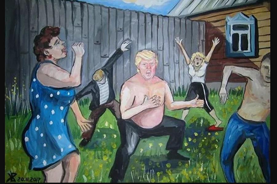 Если бы Трамп жил в России