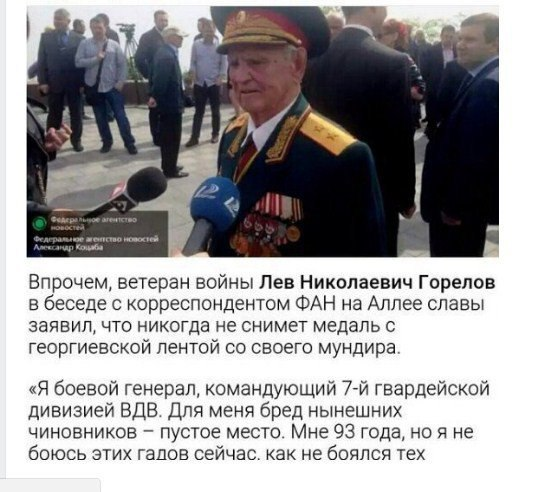 . Человек из стали.... Украина
