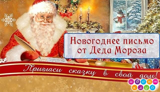 Письмо от Деда Мороза - спешите, родители! Стишки для тактильных и пальчиковых игр с малышом