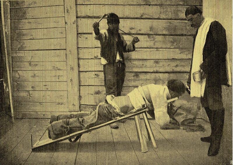 наказание женщин розгами фото рассматривалась