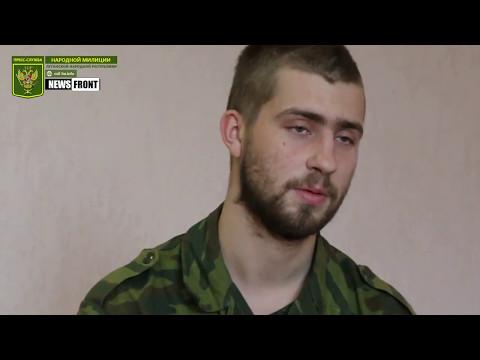Жалобы пленного военнослужащего ВСУ
