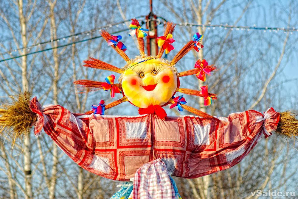 Славянские обряды на Масленицу для привлечения удачи и достатка