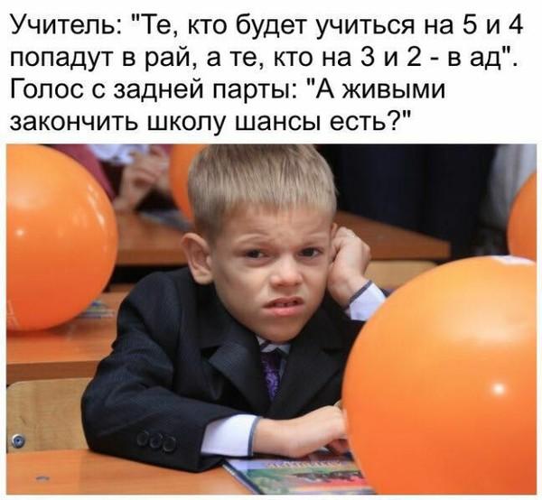 Из разного и школьного)