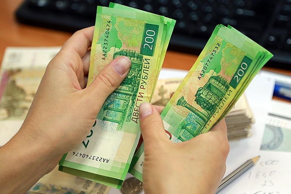 Российские банки предложили портить деньги для их защиты от кражи