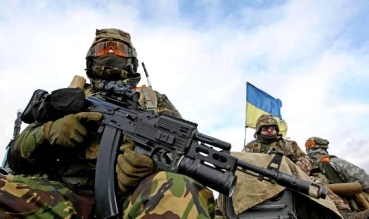 Украина вновь сорвала развед…