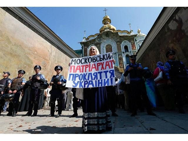 Фехтование на помоях у раскольничьего амвона украина