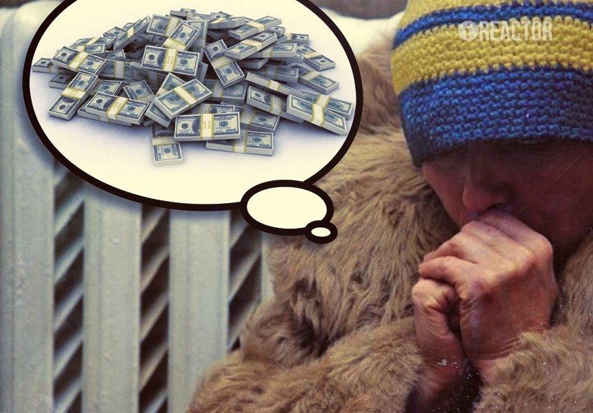 Тепло на вес золота: украинц…