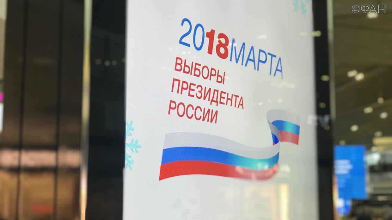 Выборы-2018: в Новосибирске проголосовало более 5% избирателей