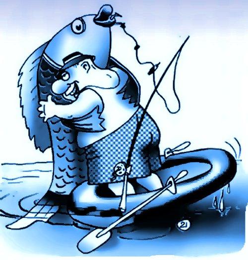 Фрицы на рыбалке