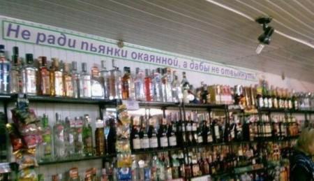 17 признаков того, что вам хочется выпить....
